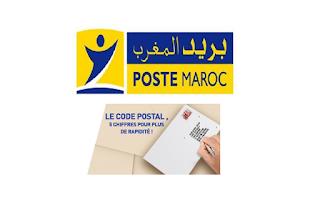 بريد المغرب : مباراة لتوظيف عون مكلف بالعناوين (5 مناصب) آخر أجل لإيداع الترشيحات 12 شتنبر 2017 Poste%2Bmaroc%2Bconcour