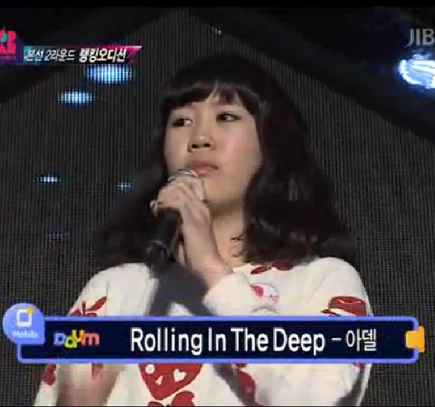 Adele Live Rolling In The Deep: Adele Official Blogspot: Coreana Canta Rolling In The Deep