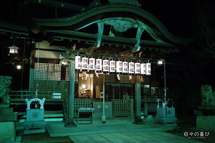 façade sanctuaire yosho kinosaki nocturne