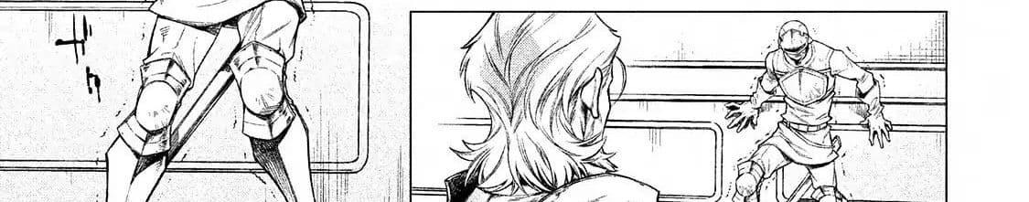 อ่านการ์ตูน Henkyou no Roukishi - Bard Loen ตอนที่ 7 หน้าที่ 27