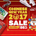 Lazada Philippines Welcomes the Year of the Rooster with Lucky Deals