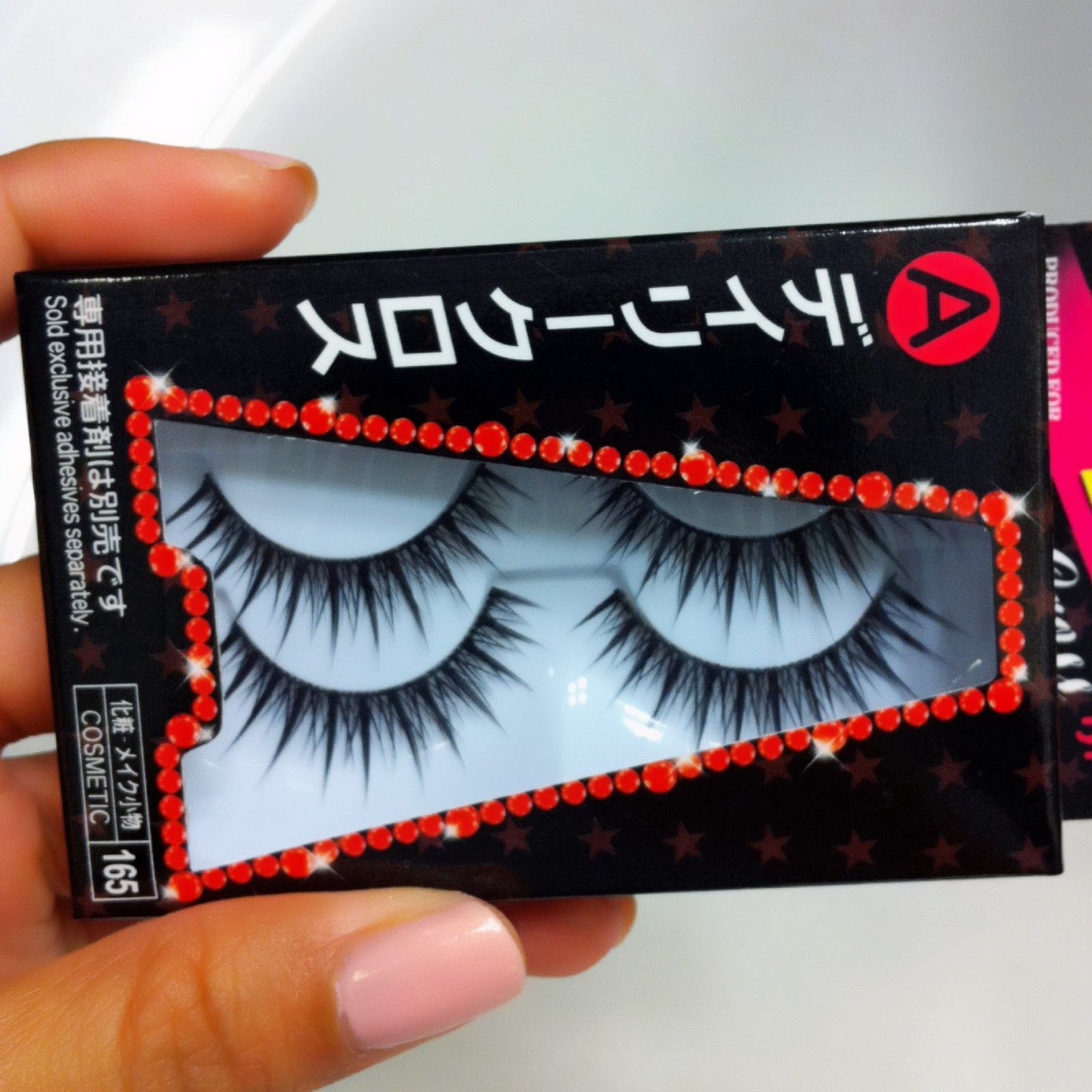 db000a09326 But I also know that they're not widely available, so here's your chance to  win some of your own! I'm giving away one box of Daiso Daily Eyelash Style