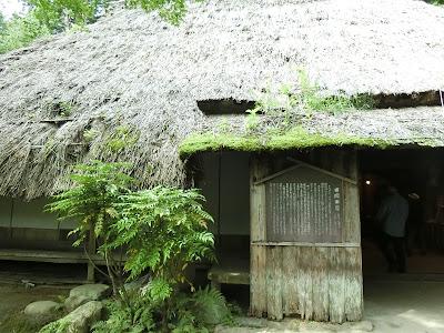 rumah ninja ailovecinta4.blogspot.com