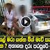Colombo Schools Big Match culture goes wrong