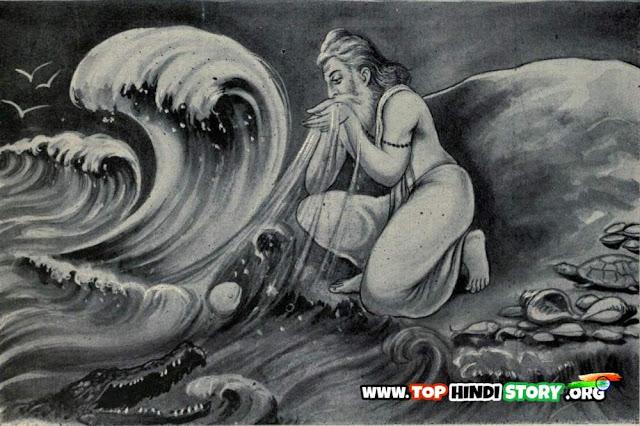 Maharishi Agastya