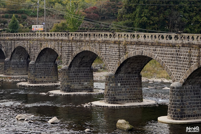 Yabakei bridge