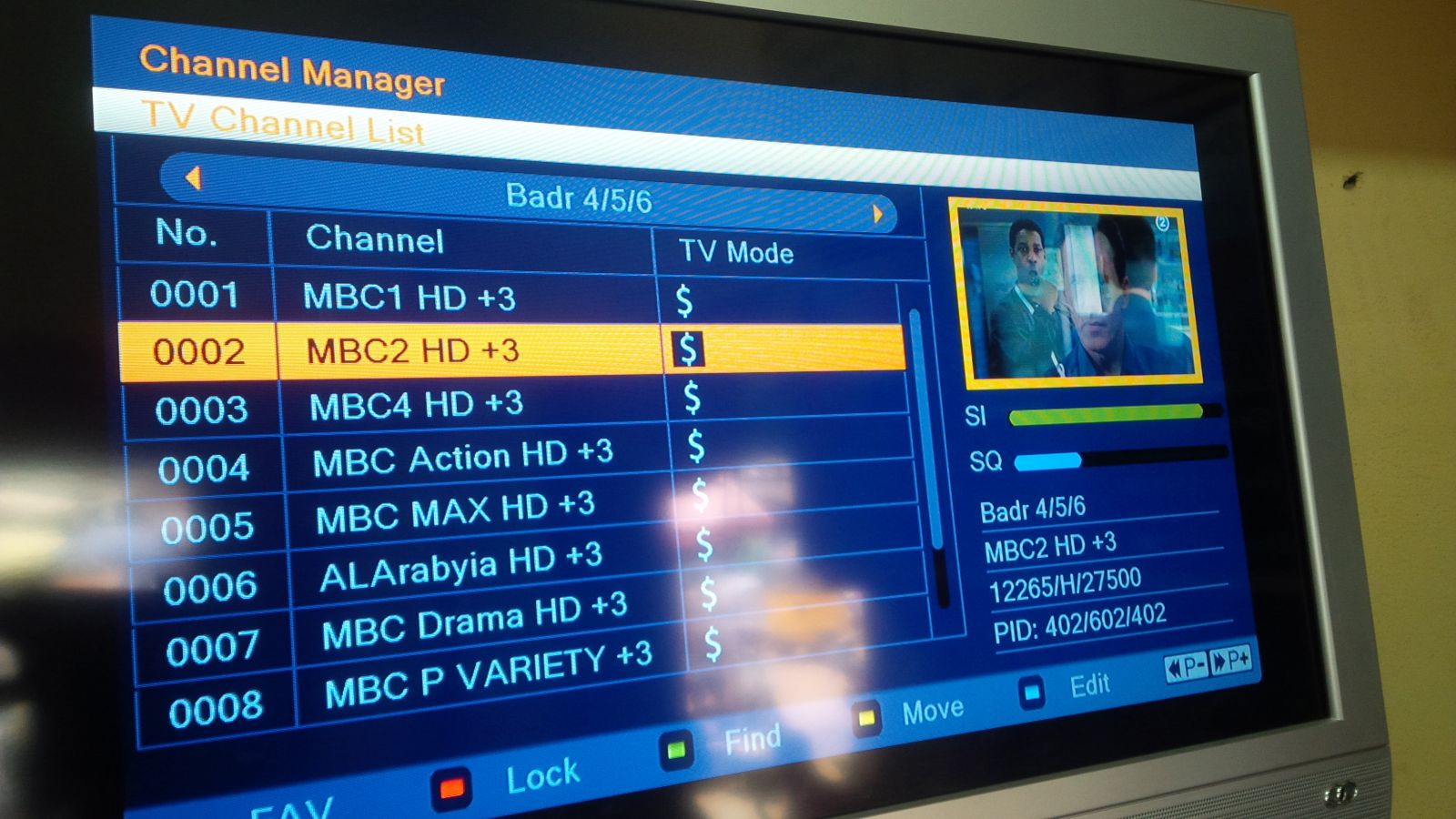 MBC Dansat satellite decoder | Austino communication nig ltd