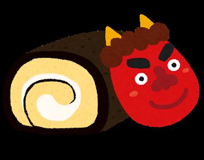 恵方ロールケーキのイラスト(黒)