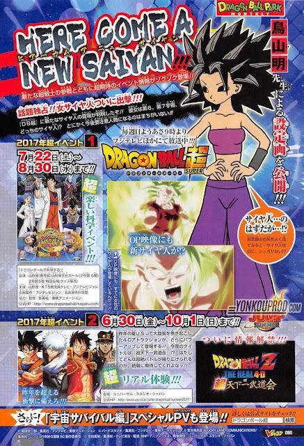 dragon ball super a new female saiyan arrived V Jump teaser