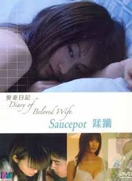 The Diary Of Loving Wife : Diary Of Beloved Wife Saucepot