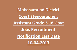 Mahasamund District Court Stenographer, Assistant Grade 3 16 Govt Jobs Recruitment Notification Last Date 10-04-2017