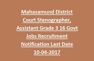 Mahasamund District Court Stenographer, Assistant Grade 3 16 Govt Jobs Recruitment Notification Last Date 10-04-2017