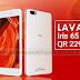 LAVA iris 65 S117 After Calling Reboot Phone Official Firmware Stock Rom/Flash file Download