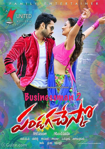 Businessman 2 (2017) DTHRip Hindi Dubbed 700MB