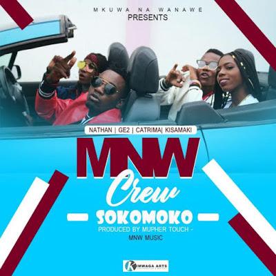 Mkubwa Na Wanawe (Nathan, Ge2, Catrima & Kisamaki) - Sokomoko