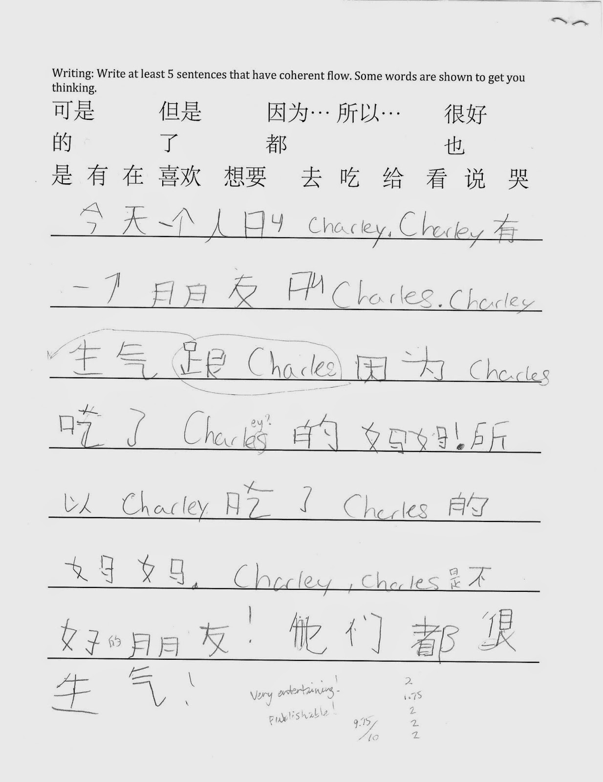 Chinese Currency Worksheet