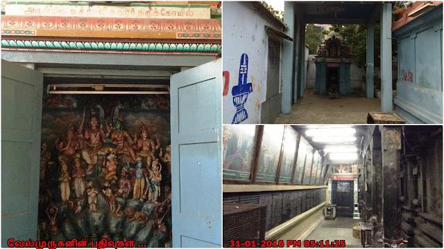 Katchabeswarar Temple Chennai