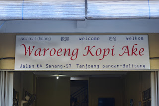 Warkop Ake (Dok.pribadi)