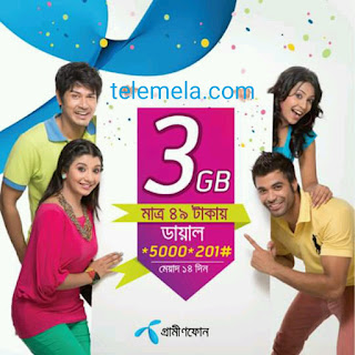 grameenphone 3gb internet at 49 taka