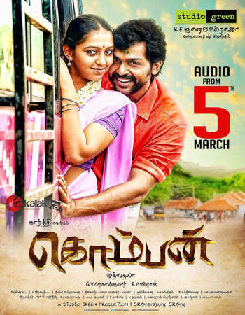 Komban 2015 UNCUT Hindi Dual Audio HDRip Full Mobile Movie Download