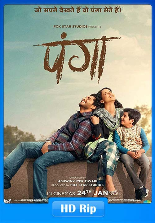 Panga 2020 Hindi 720p HDRip ESub x264 | 480p 300MB | 100MB HEVC