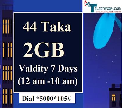 gp-night-pack-2GB-44-tk