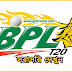 BPL Live Cricket 2019 - BPL Live Streaming