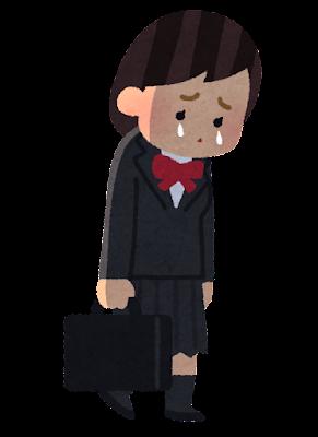 泣きながら歩く学生のイラスト(女子)