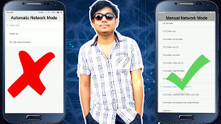 How To Enable 4G Only Mode On Any Android Device | Change Network Mode To Manual On Any Android device