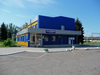 Дружківка. Селище Яковлівка. Автостанція і мотель