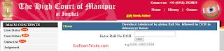 Manipur High Court Admit card