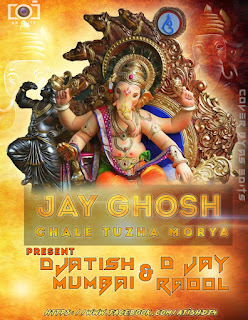 DOWNLOAD-GANESH-UTSAV-JAY-GHOSH-COVER-BY-ATISH