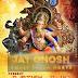 Jay Ghosh Chale - DJ Atish