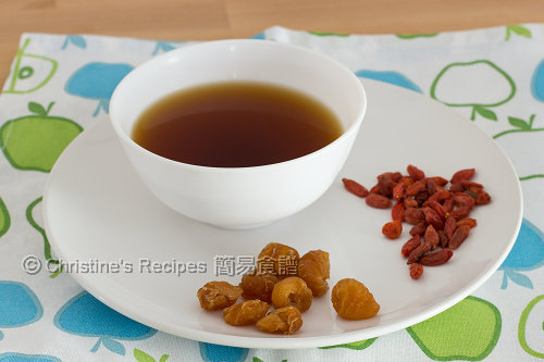 龍眼杞子茶 Long Yan and Wolfberry Tea02