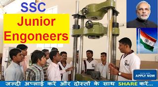 SSC Junior Engineer 2016 – 17 Recruitment Notification