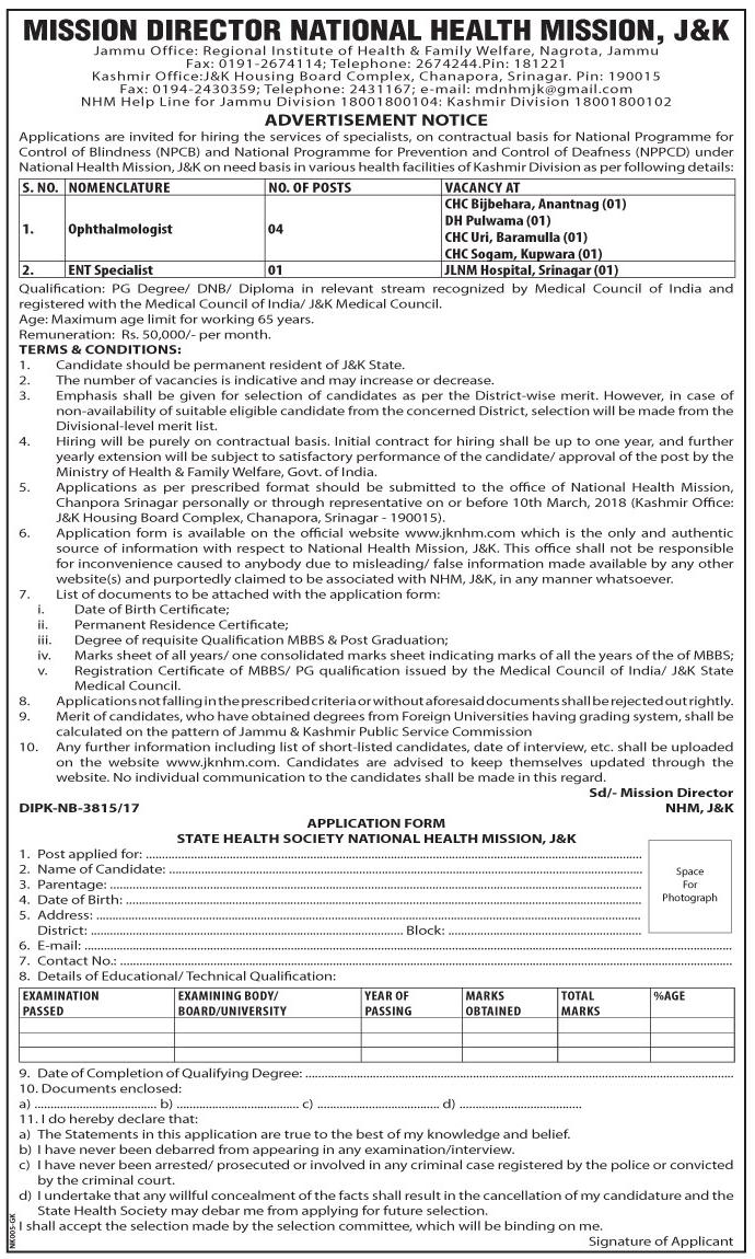 NHM J&K Recruitment for Ophthalmologist & ENT Specialist Posts