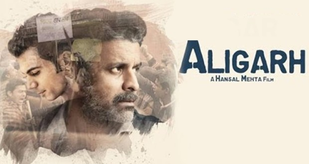 Bollywood movie Aligarh Box Office Collection wiki, Koimoi, Aligarh cost, profits & Box office verdict Hit or Flop, latest update Budget, income, Profit, loss on MT WIKI, Bollywood Hungama, box office india