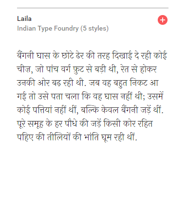 stylish Laila web fonts