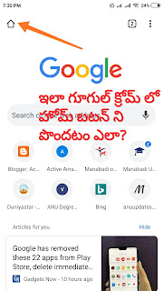 google chrome browser home page