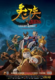 Legend of a Rabbit: The Martial of Fire (2015)