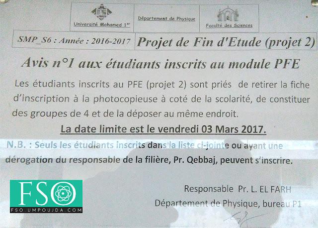 SMP S6 : Avis N°1 aux étudiants inscrits au PFE