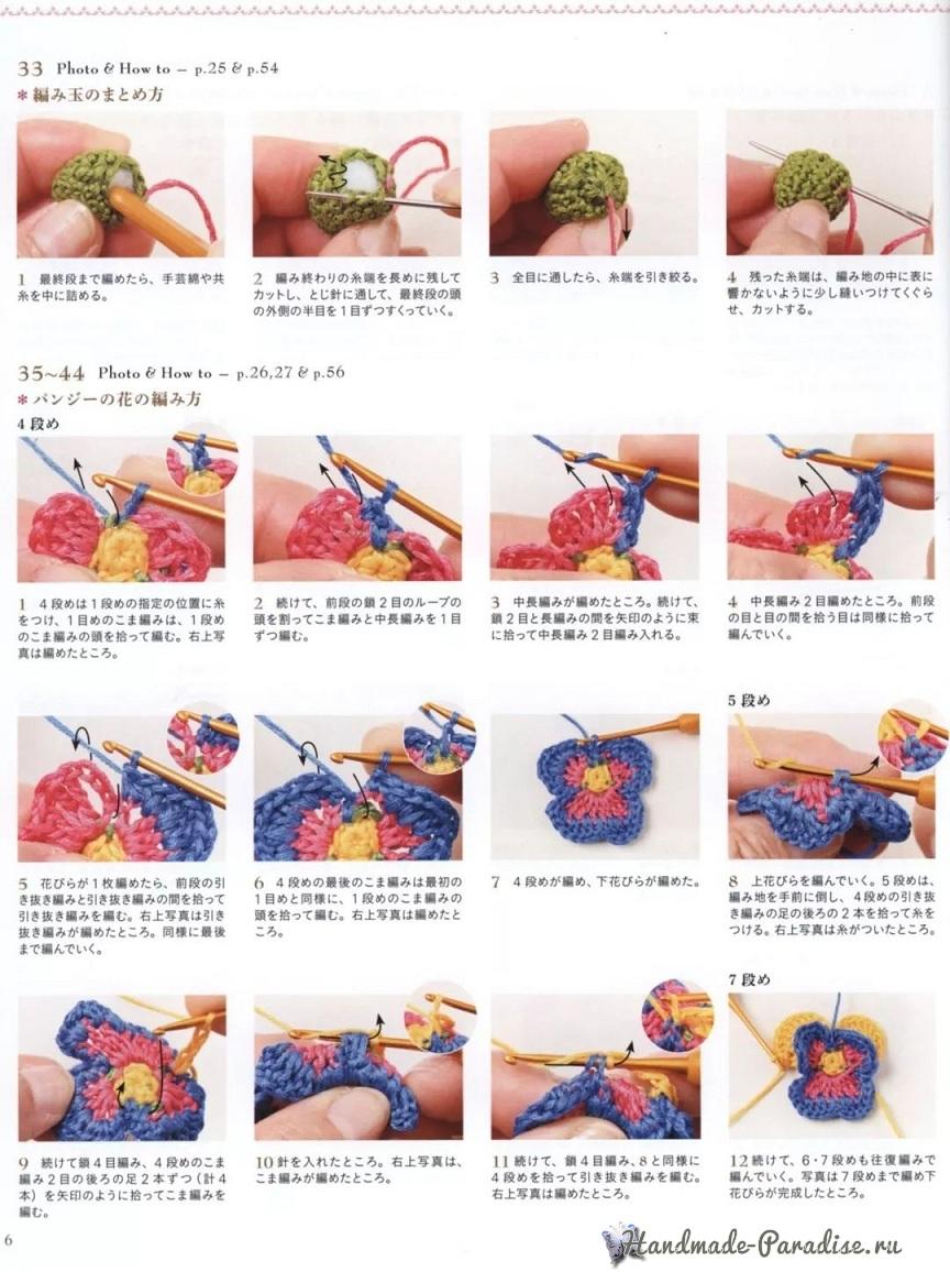 Flower crochet (6)
