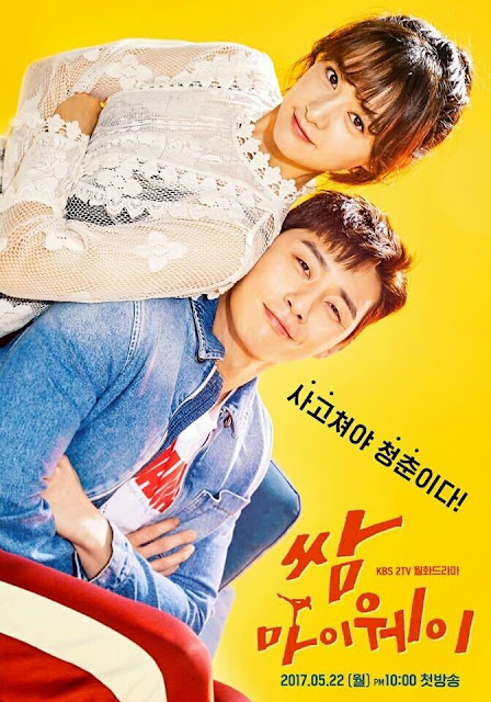 Fight My Way Korean drama