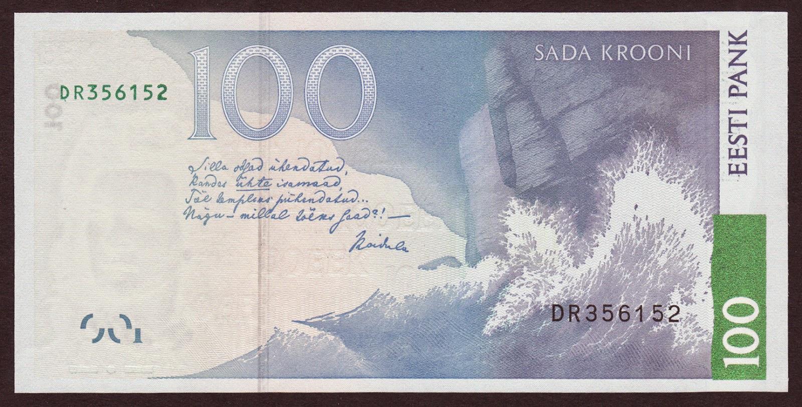 Estonia banknotes 100 krooni note