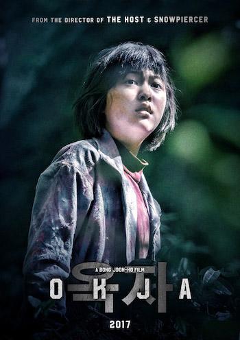 Okja 2017 Dual Audio Hindi Full Movie Download