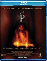 P (2005) Hindi Dubbed 300mb BluRay