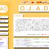 日語動詞特效藥就是學會善用OJAD日文字典