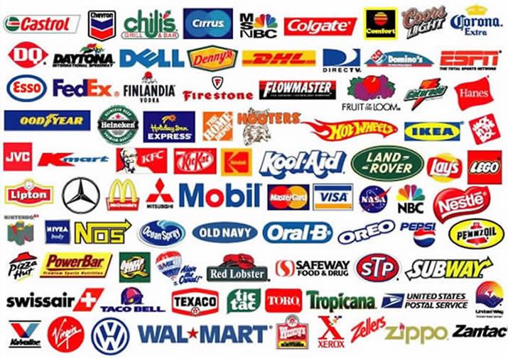 Ad Logo: Famous Logos