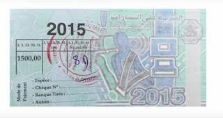 اداء الضريبة على السيارات paiement vignette maroc 2017 ...