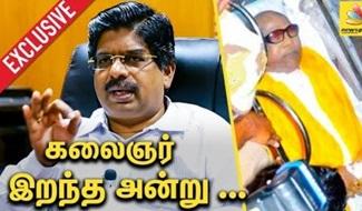 DMK Advocate P Wilson Interview on Karunanidhi Burial Case